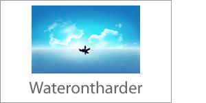 Waterontharder Prijs